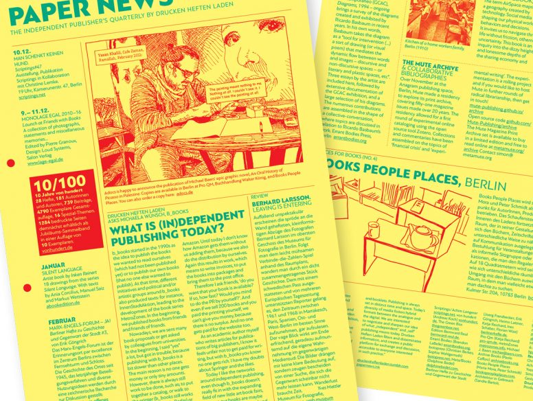 Paper News 5